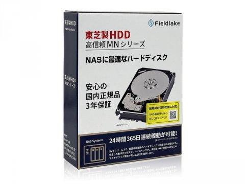 MN06ACA800/JP