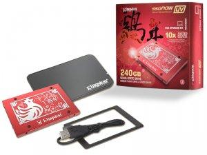 KF-S42240-4R 酉年限定版「外付けUSBケース付」