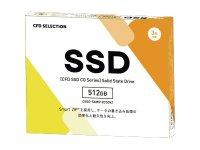 CFD CSSD-S6M512CG3VZ