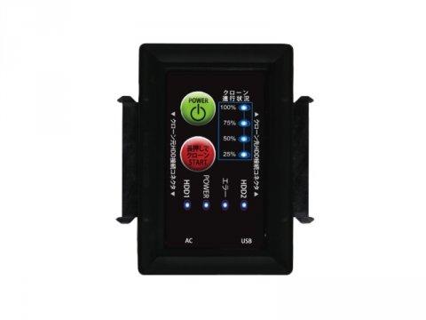 AREA SD-SSU3C Mr.Clone3.0 01 PCパーツ 周辺機器 ストレージケース | NAS HDD関連製品