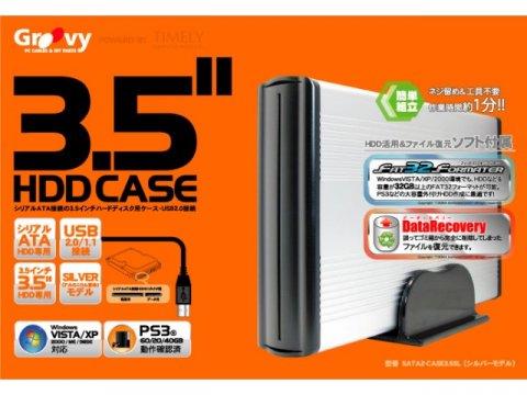 Groovy SATA2-CASE3.5 SL