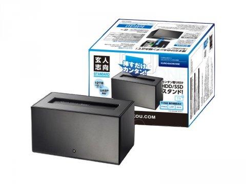 玄人志向 KURO-DACHI/ONE 01 PCパーツ 周辺機器 ストレージケース | NAS HDD関連製品