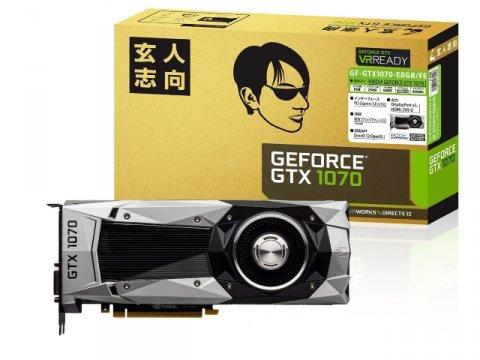 玄人志向 GF-GTX1070-E8GB/FE 01 PCパーツ グラフィック・ビデオカード PCI-EXPRESS