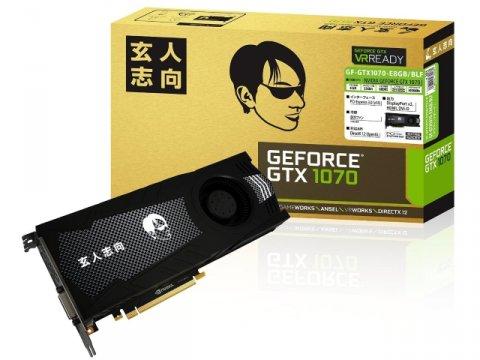 玄人志向 GF-GTX1070-E8GB/BLF 01 PCパーツ グラフィック・ビデオカード PCI-EXPRESS