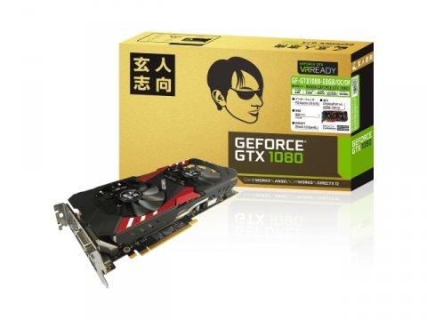 玄人志向 GF-GTX1080-E8GB/OC/DF 01 PCパーツ グラフィック・ビデオカード PCI-EXPRESS