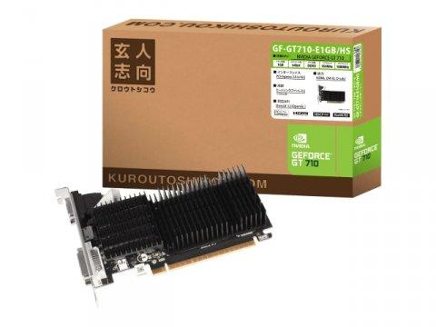 玄人志向 GF-GT710-E1GB/HS