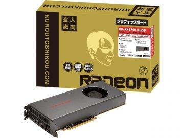 玄人志向 RD-RX5700-E8GB 01 PCパーツ グラフィック・ビデオカード PCI-EXPRESS