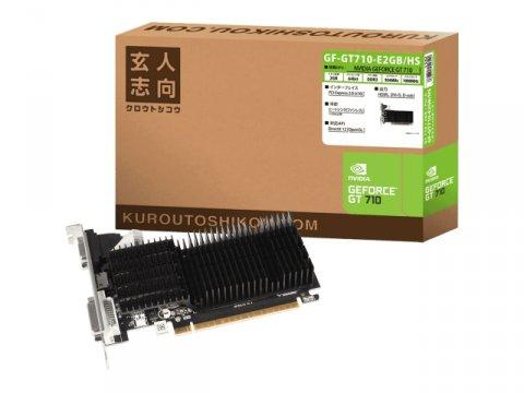 玄人志向 GF-GT710-E2GB/HS