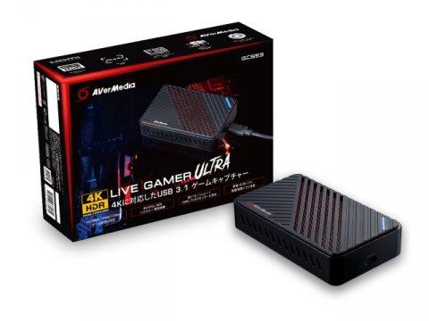 AverMedia GC553/Live Gamer Ultra