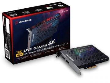 AverMedia Live Gamer 4K GC573 DV490 01 PCパーツ 周辺機器 拡張カード ビデオキャプチャー