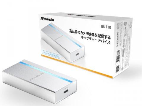 AverMedia BU110/UVCキャプチャーデバイス
