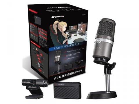 AverMedia BO311/Live Streamer