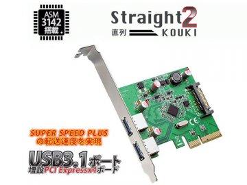 AREA SD-PE4U31A-A3L Straight2 KOUKI 01 PCパーツ 周辺機器 拡張カード USB・IEEE1394カード