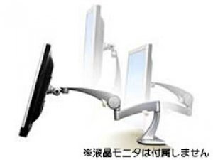 Neo-Flex LCDアーム シルバー (45-174-300)