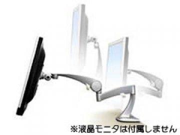 Neo-Flex Flat PanelArm(SV)(45-174-300) 01 周辺機器 PCパーツ モニター モニターオプション