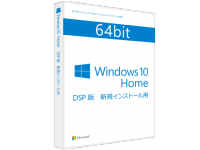 Windows10 Home 64bit (J) DSP版
