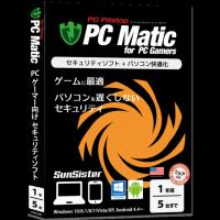 PC Matic SunSisterコラボパッケージ