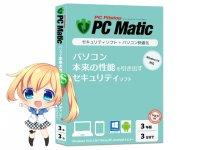 PC Matic 3年ライセンス MacPlus