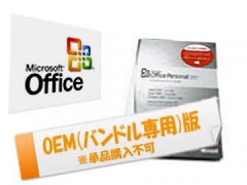 Microsoft Office2007 Professional OEM 01 PCパーツ ソフト OS(Microsoft) Officeシリーズ