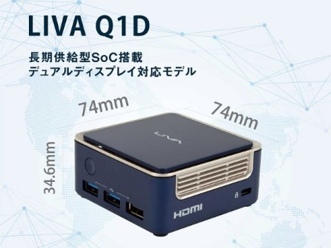 ECS LIVAQ1D-4/64-W10Pro(N3350)
