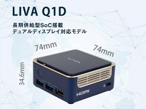 ECS LIVAQ1D-4/64-W10(N3350) IOT