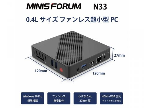 MINISFORUM N33-4/64-W10Pro(N3350)