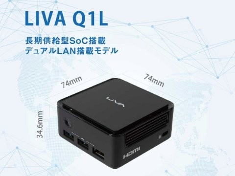 ECS LIVAQ1L-4/64-W10(N3350) IOT