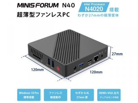 MINISFORUM N40-4/64-W10Pro(N4020) 01 デスクトップ・ノートPC コンパクトPC コンパクト