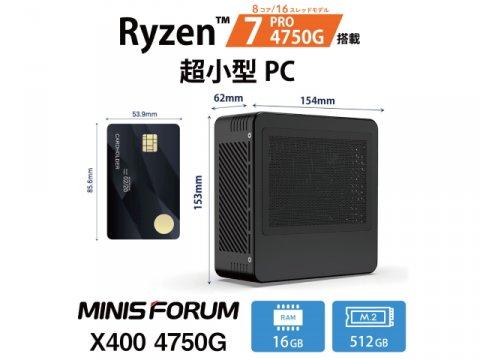 MINISFORUM X400-16/512-W10Pro(4750G)