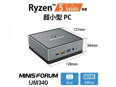 MINISFORUM UM340-8/256-W10Pro(3450U)
