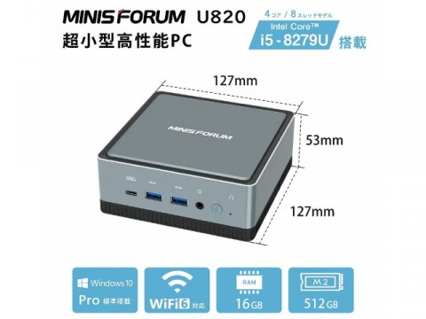 MINISFORUM U820-16/512-W10pro(8279U)