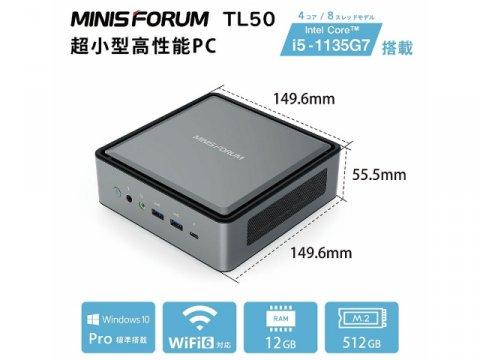 MINISFORUM TL50-12/512-W10Pro(1135G7)