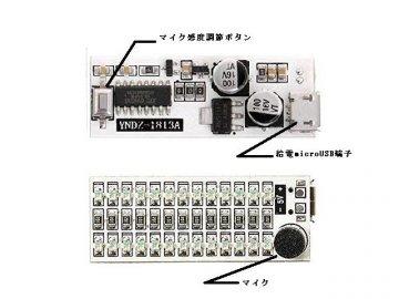 SSA MS-008 01 PCパーツ PCアクセサリー 光り物、PCMOD系