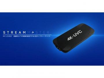 TSMLIVE-4K Stream master 01 PCパーツ 周辺機器 ネットワーク関連 その他のネットワーク機器