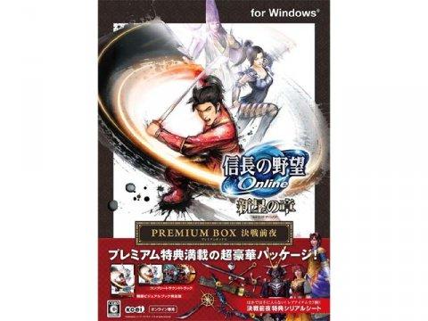 信長の野望 Online ~新星の章~ プレミア 01 ゲーム ソフト PCゲーム | ゲームソフト MMO(ネットワーク)