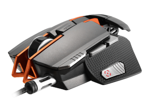 COUGAR 700M superior gaming mouse