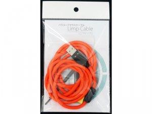 パラコードマウスケーブル「Limp Cable」1.7m キャロットオレンジ 保証無し