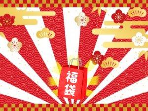 Razer ゲーミング福袋2020 Aセット