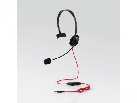 ゲーム向け/4極/片耳オーバーヘッド/1.0m/1.5m延長ケーブル付/PS4/Switch対応/ブラック