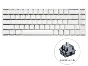 One 2 RGB Pure White Cherry Silver