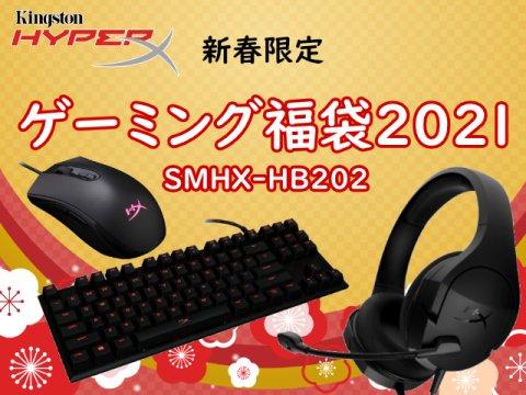 SMHX-HB202