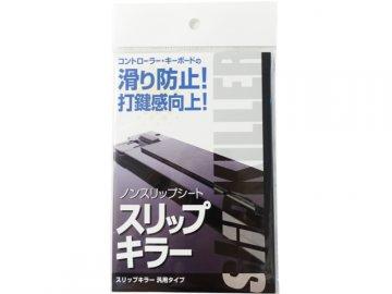 BFSKGEN ノンスリップシート 汎用タイプ 01 ゲーム ゲームデバイス キーボード