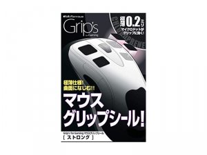 Grips for Gaming ストロング