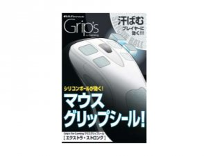 Grips for Gaming エクストラ・ストロング