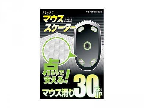 Hyper Mouse Skater G PRO /BFMSELLG2 01 ゲーム ゲームアクセサリー マウスソール
