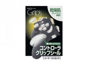 Grips for Gaming コントローラグリップシール 【ハード・ストロング】