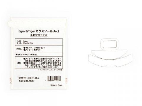 ETMS-A2-RMB3