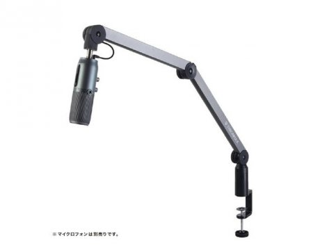 Caster Boom Stand S1 マイクブーム(USB)