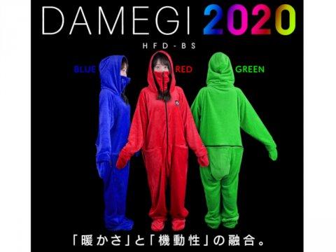 Bauhutte ダメ着2020 HFD-BS-M-GR グリーン