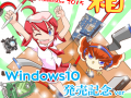 DSP版Windows10の深夜発売で秋葉原が盛り上がりを見せた!-アーク